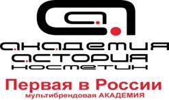 Спб астория косметик