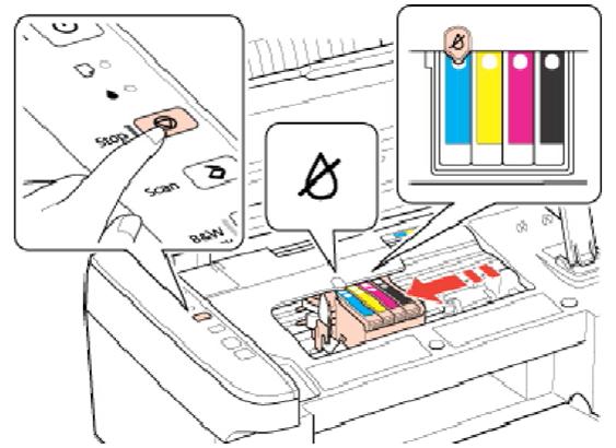 Как заменить картридж в принтере epson 4300 Бесплатное хранилище файлов
