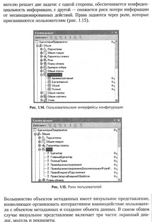 практическое занятие знакомство с компьютером
