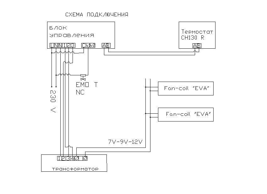 Схема подключения конвекторов