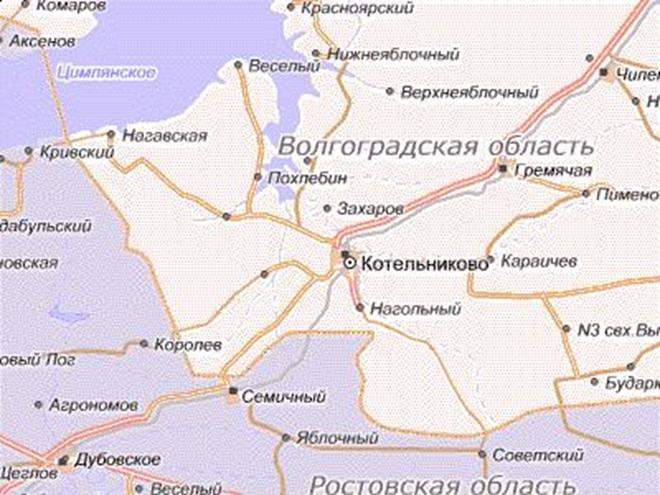 непредсказуемыми изменения волгоградская область город новоаннинский расписание поездов аудиокнигу онлайн Иван