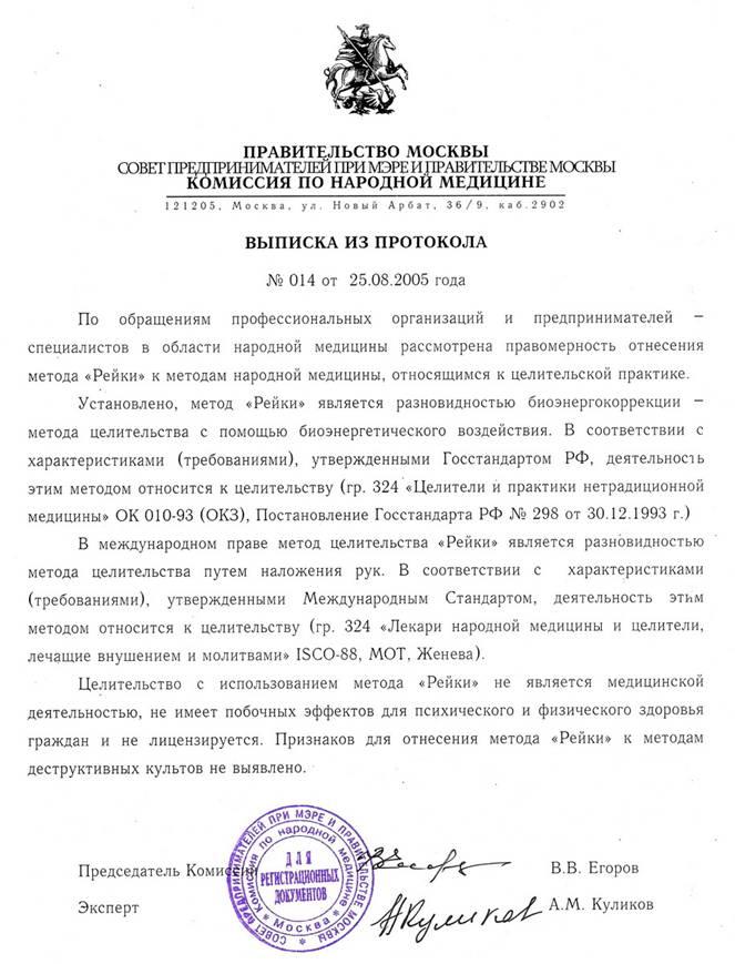 Постановление карсноярского от11 06 2017 324 расспросы были