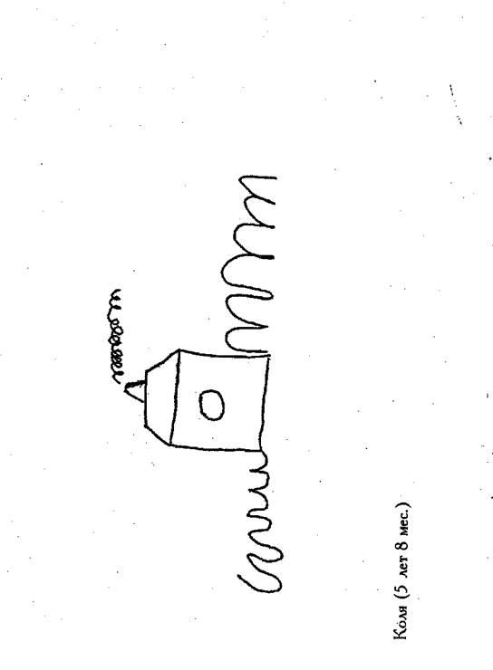 Картинки для методики гуткиной