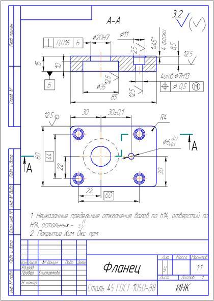 Как сделать из а3 а1 в компасе - ЛЕГИОН