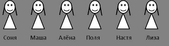Раскраска имена девочек - 4