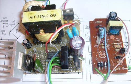 Фото зарядного устройства