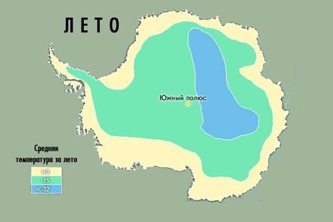 Климатическую Карту Мира