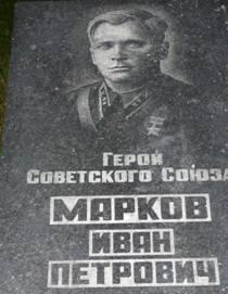 Спаспоруб сегодня Контент-платформа Pandia.ru