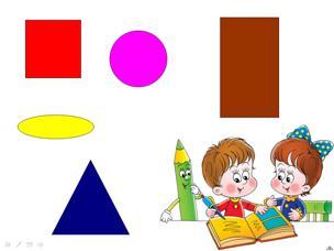 конспект урока математики в 4 классе нахождение неизвестного слагаемого
