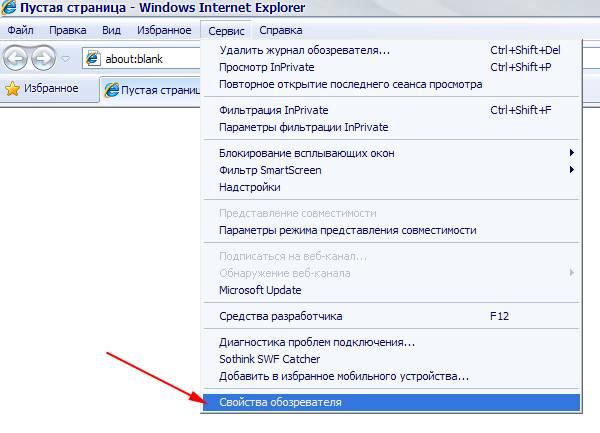 остальных типов как снять блокировку интернета движения маршруток Иванове