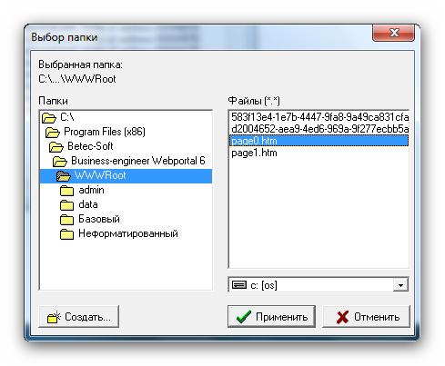 Rpgwalletcom Hijacker Removal - Updated