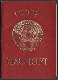 Паспорт гражданина рф получить взамен утраченного