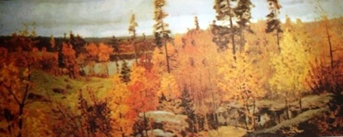 Сочинение описание картины мешкова золотая осень в карелии