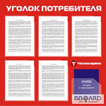 http://pandia.ru/text/78/305/images/image003_54.jpg