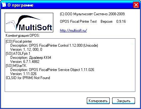 Меркурий-115Ф - онлайн касса Онлайн кассы, ОФД