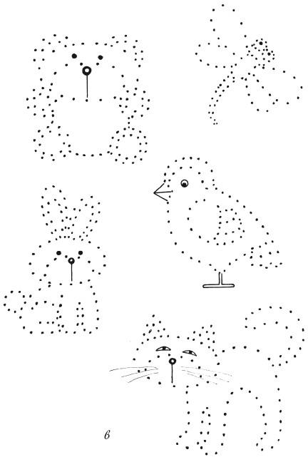 Раскраски по точкам для детей 3 лет - 9