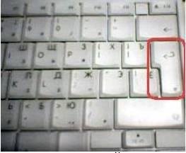 Как на английской клавиатуре сделать двоеточие6