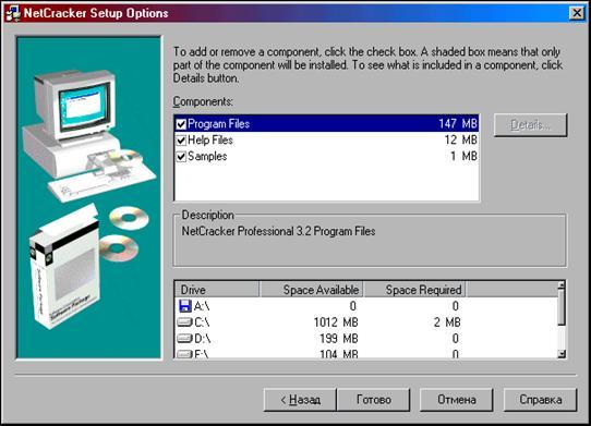 netcracker professional 3.2 скачать