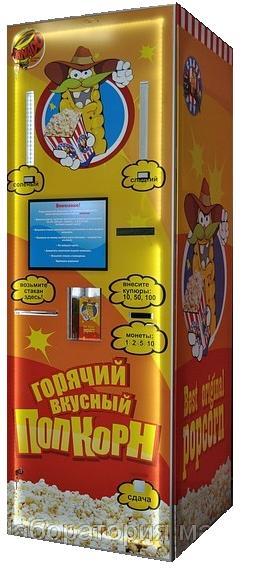 Ультра хот делюкс описание игрового автомата