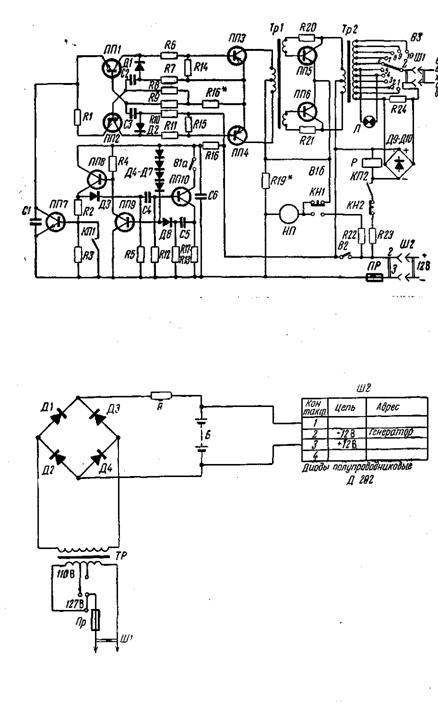 схема генератора ТПК-1