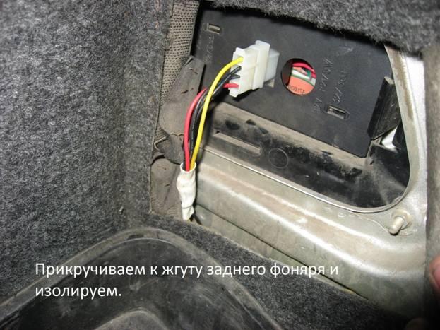 Как заменить лампочку стоп сигнала ваз 2115
