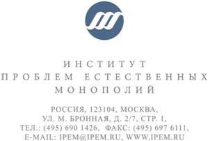 IPEM_ru