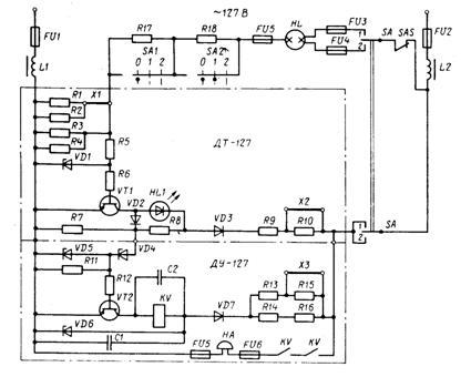 Схема подключения фонаря