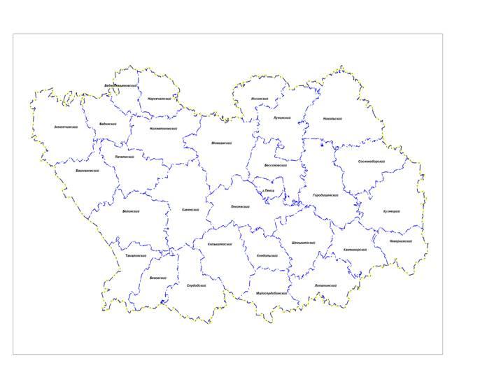 району Пензенской области.