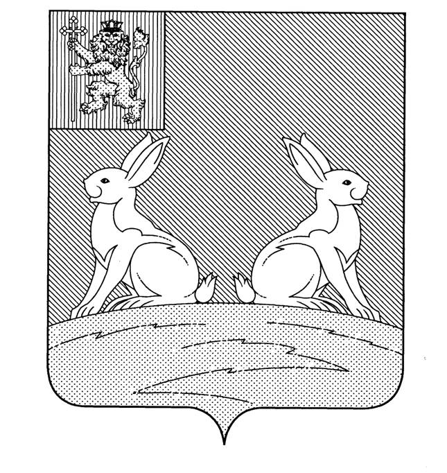 герб зайчики коврова фото летом сенокосилку навесную -однобруска