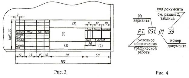 C:\Documents