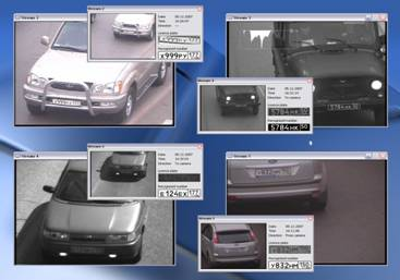 Изображение - Обзор и анализ систем распознавания номерных знаков image001_122