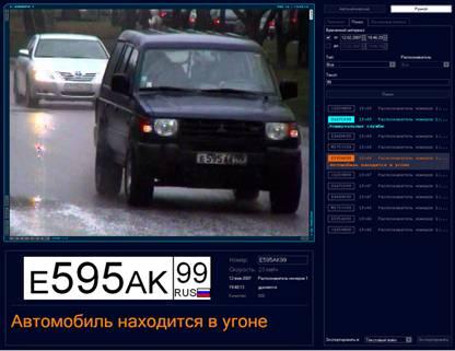 Изображение - Обзор и анализ систем распознавания номерных знаков image002_69