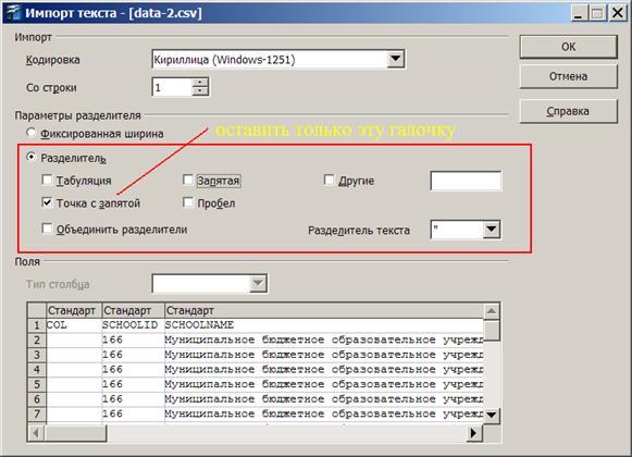 Как в excel заменить точки на запятые - Mastertop-volgograd.ru