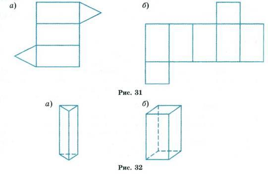 Как сделать параллелепипед схема