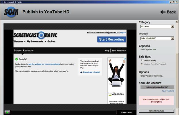 DOWNLOAD Screencast-O-Matic 13 + Crack Keygen
