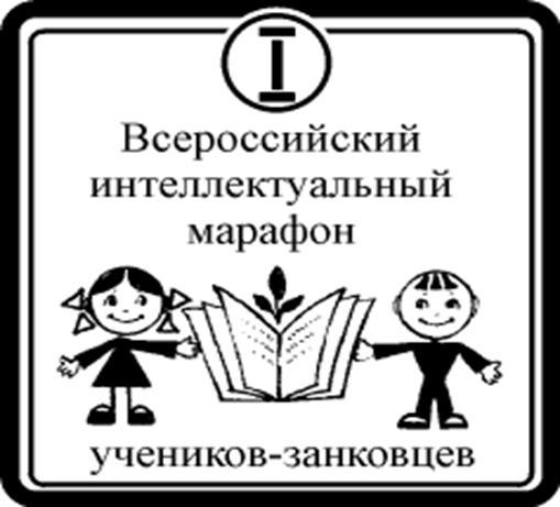 В сборнике представлены задания, разработанные авторами и методистами фнмц им лвзанкова для всероссийского