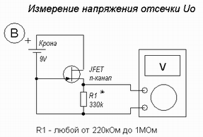 Основные схемы включения транзисторов