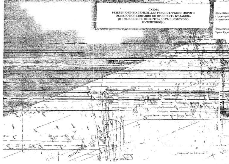 Государственная регистрация права аренды земельного участка