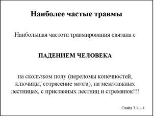 video-lizhet-ona-zalazit-na-stremyanku-v-korotkoy-yubke-sayt-nochki