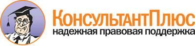 О территориальной программе государственных гарантий й медицинской помощи в пермском крае