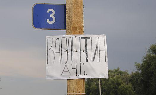 Беларусь - проблема для украинской экономики