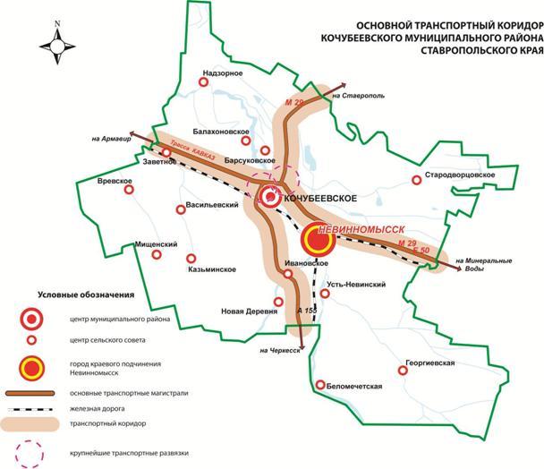 Где находится с. кочубеевское