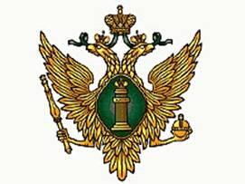 В области пройдет всероссийский день оказания бесплатной юридической помощи