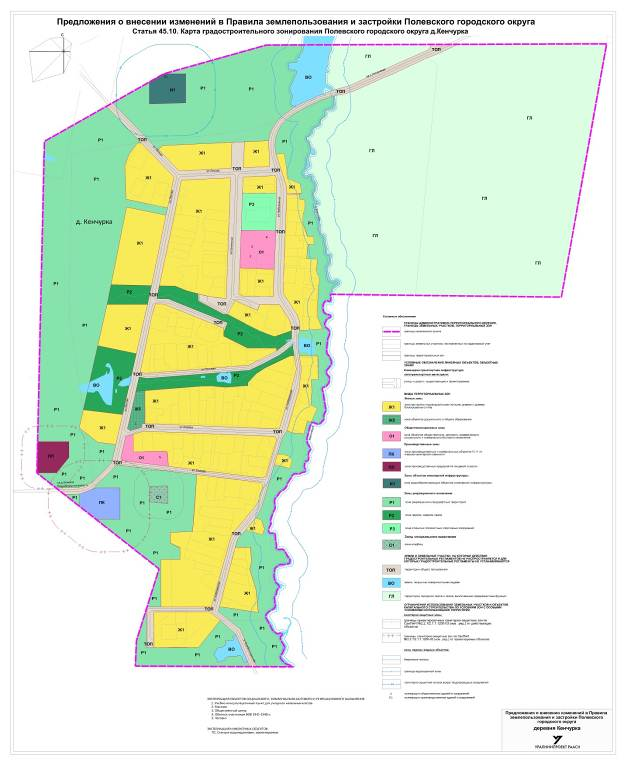 Карта Градостроительного Зонирования Тюмени.Rar