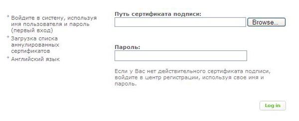 Https online centrinvest ru ciibs32 вход nova 200w