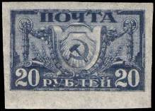 Эмблема Советского государства - Серп и Молот