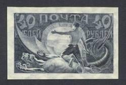 Почтовые марки РСФСР. 1922 год. 5 лет Октября. Беззубцовка.