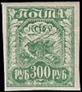 символы крестьянского труда