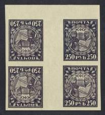 Почтовые марки РСФСР. 1921 год. Стандартный выпуск. Левый тетбеш. Квартблок.