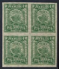 Почтовые марки РСФСР. 1921 год. Стандартный выпуск. Тонкая (папиросная) бумага. Квартблок.